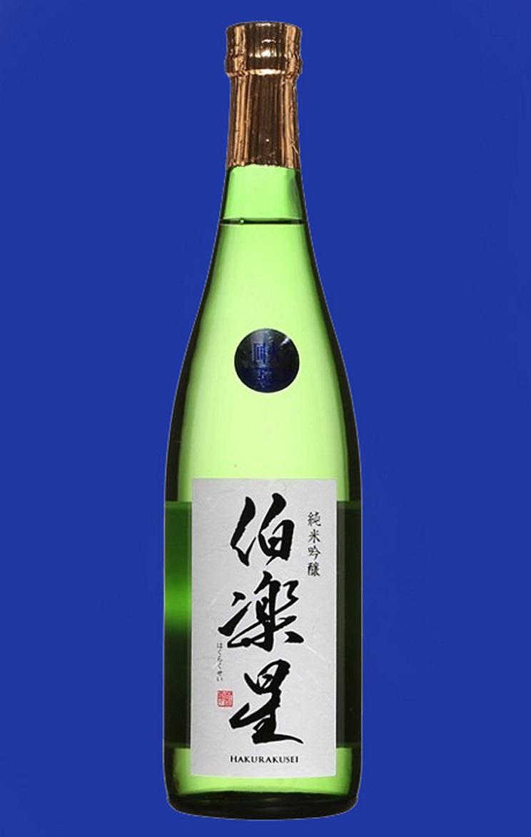 roger kunico sake nouveau